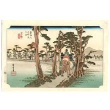 Utagawa Hiroshige: Yoshiwara - Tokaido Gojusan Tsugi (Hoeido:re-carved) - Artelino