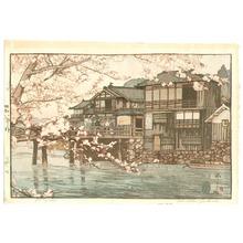 吉田博: Hayase (jizuri) - Artelino