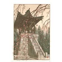Yoshida Toshi: Temple Bell (hand-signed) - Artelino