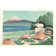 Fujishima Takeji: Mt. Fuji at Tateho - Artelino