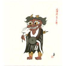 Tokuriki Tomikichiro: Buddhist Demon - Artelino