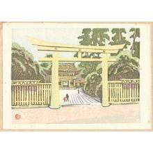 山口源: Meiji Shrine ( Recollections of Tokyo) - Artelino