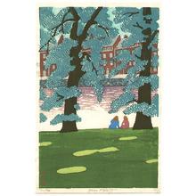 Kato Yasu: Tree Shades (limited edition) - Artelino