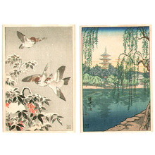 風光礼讃: Sarusawa and Sparrow (Two postcard size prints) - Artelino