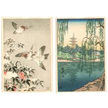 Tsuchiya Koitsu: Sarusawa and Sparrow (Two postcard size prints) - Artelino