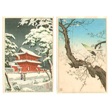 Tsuchiya Koitsu: Song Bird and Zojoji Temple (Two postcard size prints) - Artelino