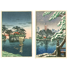 風光礼讃: Ueno Park and Matsushima Island (Two postcard size prints) - Artelino