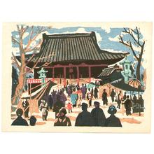 朝井清: Asakusa Kannon-do ( Recollections of Tokyo) - Artelino