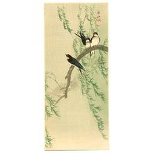 Ito Sozan: Barn Swallows and Willow - Artelino