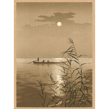 Koho: Moonlit Sea (sepia version, first edition) - Artelino