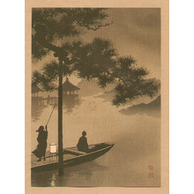 古峰: Lake Biwa (sepia, first edition) - Artelino