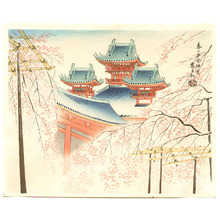 Tokuriki Tomikichiro: Heian Shrine in the Spring - Artelino