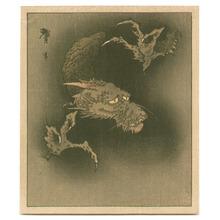 葛飾北斎: Dragon - Artelino
