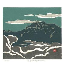 Yamaguchi Susumu: Mt.Komagatake - Artelino