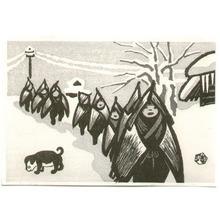 Okuyama Gihachiro: Snow Group - Artelino