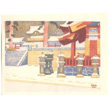 Koizumi Kishio: Front Entrance of Toshogu Shrine - Artelino