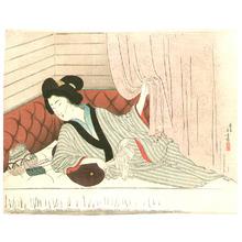Mizuno Toshikata: Good Morning (kuchi-e) - Artelino