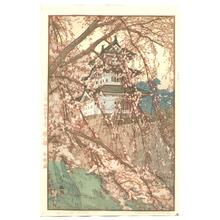 吉田博: Hirosaki Castle (jizuri, handsigned) - Artelino