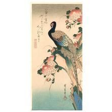 歌川広重: Bird and Chrysanthemum (re-carved) - Artelino