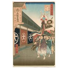 歌川広重: Oh-denma Cho - Meisho Edo Hyakkei (re-carved) - Artelino