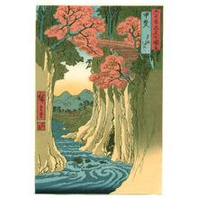 Utagawa Hiroshige: Kai - Famous Places in Sixty-odd Provinces (re-carved) - Artelino