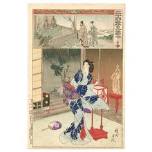Toyohara Chikanobu: Ding Lan - 24 Paragons of Filial Piety - Artelino