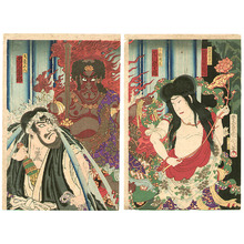 Toyohara Kunichika: Fudo and Mongaku - Artelino