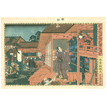 Utagawa Kuniteru: Reading a Letter - Chushingura Act.7 - Artelino