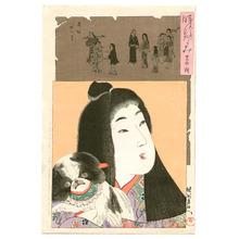 豊原周延: Kanei - Jidai Kagami - Artelino