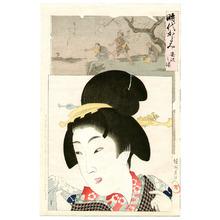 豊原周延: Ansei - Jidai Kagami - Artelino