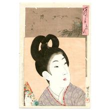 豊原周延: Bunsei - Jidai Kagami - Artelino