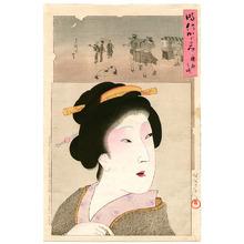 豊原周延: Keiou - Jidai Kagami - Artelino