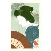 Nakayama Shuko: May - Collection of New Ukiyoe Style Beauties - Artelino