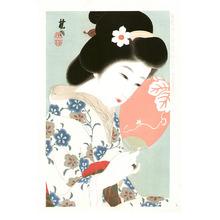 Nakayama Shuko: August - Collection of New Ukiyoe Style Beauties - Artelino