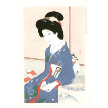 Gyokudo Terukata: January - Collection of New Ukiyoe Style Beauties - Artelino