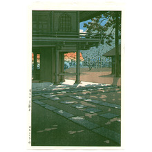 Kawase Hasui: Heirin-ji Temple, Nobidome - Artelino