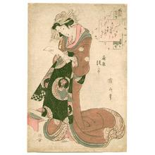 Kikugawa Eizan: Rain Prayer - Furyu Nana Komachi - Artelino