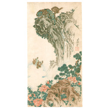歌川国升: Shishi Lion and Peonies - Artelino