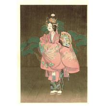 Keith Elizabeth: Shigiyama in Hagoromo - Artelino