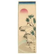歌川芳員: Two Cranes and Sunrise - Artelino