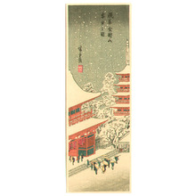 歌川広重: Kinryuzan Temple in Snow - Artelino