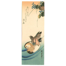 Utagawa Hiroshige: Two Mallards in a Pond - Artelino