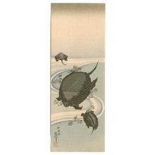 葛飾北斎: Three Turtles - Artelino