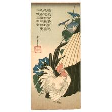 Utagawa Hiroshige: Rooster and Morning Glory (Oh-Tanzaku format) - Artelino