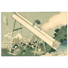 Katsushika Hokusai: Lumbermen - Thirtysix Views of Mt. Fuji - Artelino