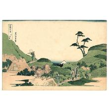 Katsushika Hokusai: Meguro - Fugaku Sanju-rokkei - Artelino