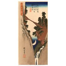 Utagawa Hiroshige: Crescent Moon (Oh-tanzaku format) - Artelino