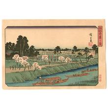 Utagawa Hiroshige: Forest at Sumida River - Toto Meisho - Artelino