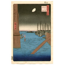 Utagawa Hiroshige: Tsukuda Island - One Hundred Famous View of Edo - Artelino