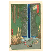 Utagawa Hiroshige: Fudo Falls at Oji - One Hundred Famous View of Edo - Artelino